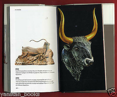 #5628 Europe Greece 2009.Book. Knossos. 21x13 cm  160 pg. Exploration & Travel,