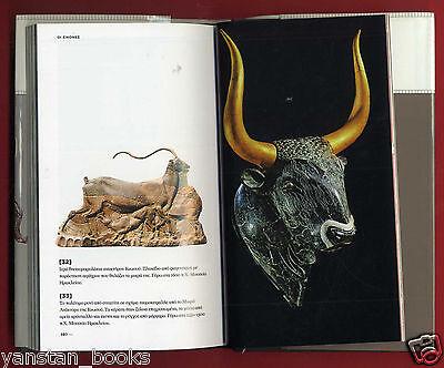 #5628 Europe Greece 2009.Book. Knossos. 21x13 cm  160 pg. Exploration & Travel, 2