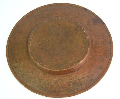 19c Antique Old Rare Islamic Copper Nice Great Patina Calligraphy Plate.G3-34 US 5