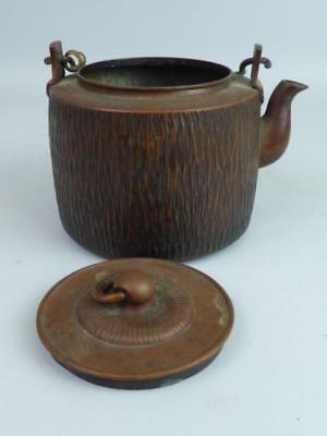 Antique Japanese Hammered Copper Teapot Lot 487
