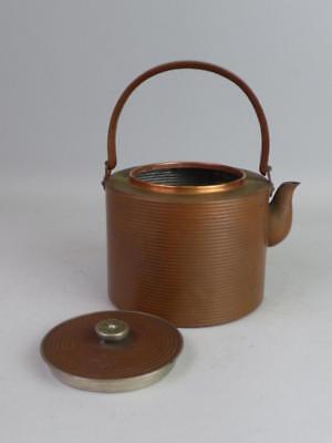 Japanese Mixed Metals Teapot Lot 71