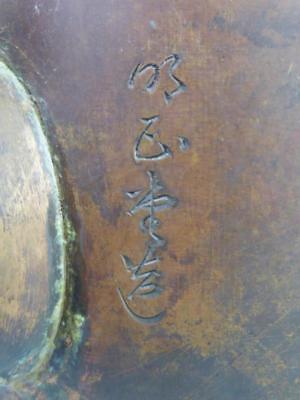 Japanese Copper Teapot Lot 661