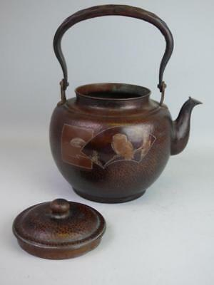 Japanese Hammered Copper Teapot Lot 738