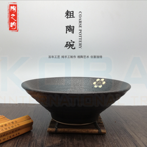 """1x Black Oriental Chinese Japanese Ramen Noodle Bowls Rice Bowls Dishes 8"""" 10"""