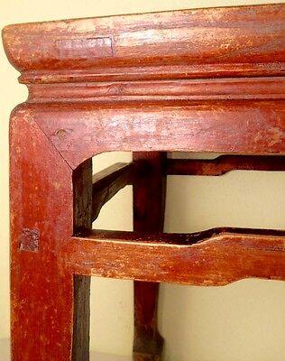 Antique Chinese Ming Meditation Bench (2591), Circa 1800-1849 3