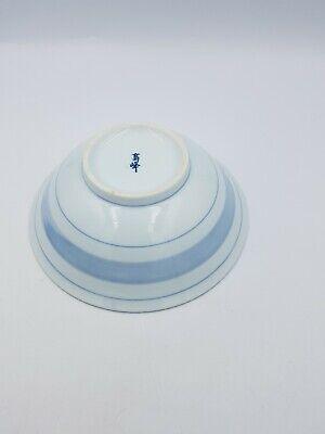 Japanese Fine Porcelain Large Footed Bowl Blue & White Blossom Floral Geometric 9