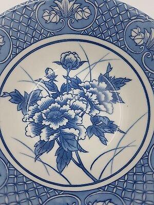 Japanese Fine Porcelain Large Footed Bowl Blue & White Peony Flowers Geometric 5