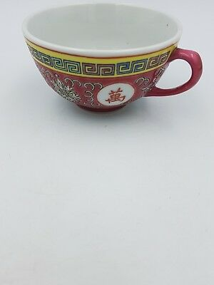 Chinese Jingdezhen Famille Rose Pink Red Cup Saucer Chinese Characters Greek Key 7