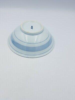 Japanese Fine Porcelain Large Footed Bowl Blue & White Blossom Floral Geometric 12