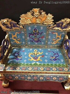 China Palace Bronze Cloisonne Enamel Dragons Chair Dragon Throne Emperor Stool 3