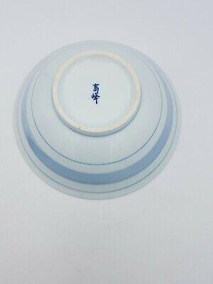 Japanese Fine Porcelain Large Footed Bowl Blue & White Blossom Floral Geometric 10