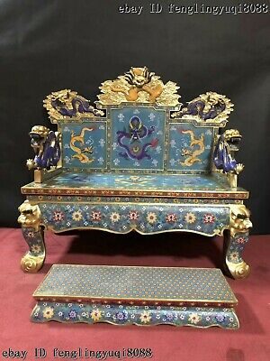 China Palace Bronze Cloisonne Enamel Dragons Chair Dragon Throne Emperor Stool 2