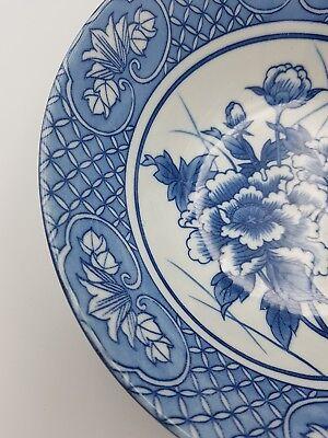 Japanese Fine Porcelain Large Footed Bowl Blue & White Peony Flowers Geometric 3