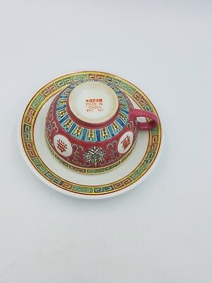 Chinese Jingdezhen Famille Rose Pink Red Cup Saucer Chinese Characters Greek Key 4