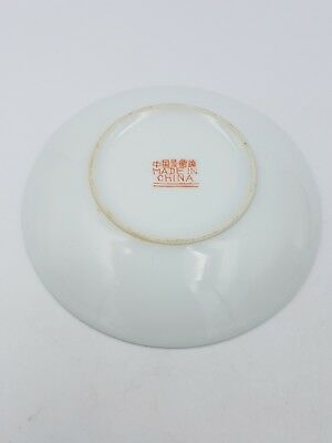 Chinese Jingdezhen Famille Rose Pink Red Cup Saucer Chinese Characters Greek Key 6