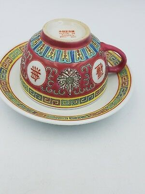 Chinese Jingdezhen Famille Rose Pink Red Cup Saucer Chinese Characters Greek Key 3