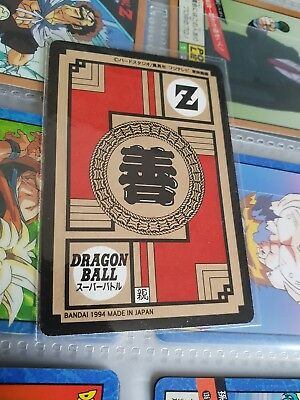 DRAGON BALL Z DBZ SUPER BATTLE POWER PART CARDDASS CARD CARTE 471 JAPAN 1994 **