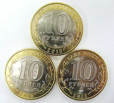 ✔ Russia 2015 Full Set of 5 coins 65-70 Years of Victory in WWII 10 rubles UNC