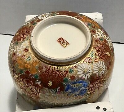 MARKED Genzan JAPANESE TAISHO PERIOD THOUSAND FLOWER BOWL 4.75 in dia 9