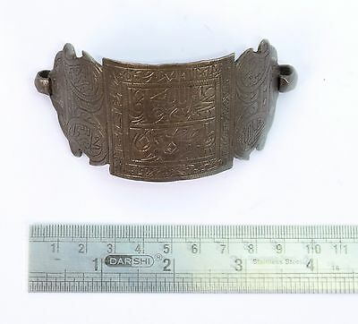 Antique Ottoman Indo Islamic Hand Calligraphy Brass Armlet Collectible.G3-54 11