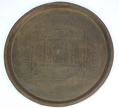 Rare Antique Hand Calligraphy Brass Islamic Mughal Religious Plate. G3-35 US 2