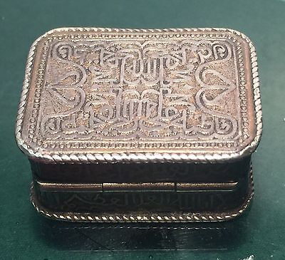 Islamic,Quran / Koran Box Pendant,Inscribed In Relief,Mixed Metal,Arabic,Scarce 6