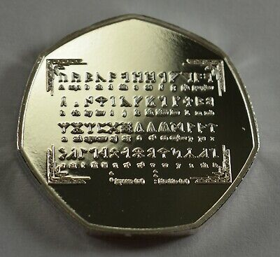 Middle Earth & Rune Translator collectable for 50p collectors coin hunt. Tolkien 3