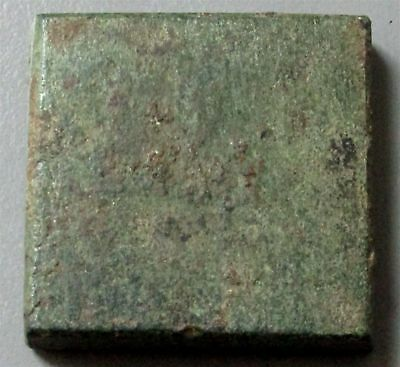 5th – 7th CENTURY AD BYZANTINE BRONZE w SILVER INLAY COMMERCIAL 82.4 GRAM WEIGHT 3