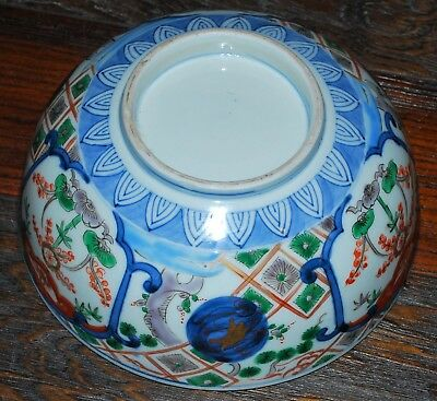 111-0110, Japanese Antique Bowl, Imari, Arita, Iroe, Kintsugi, Japon, Porcelain 7