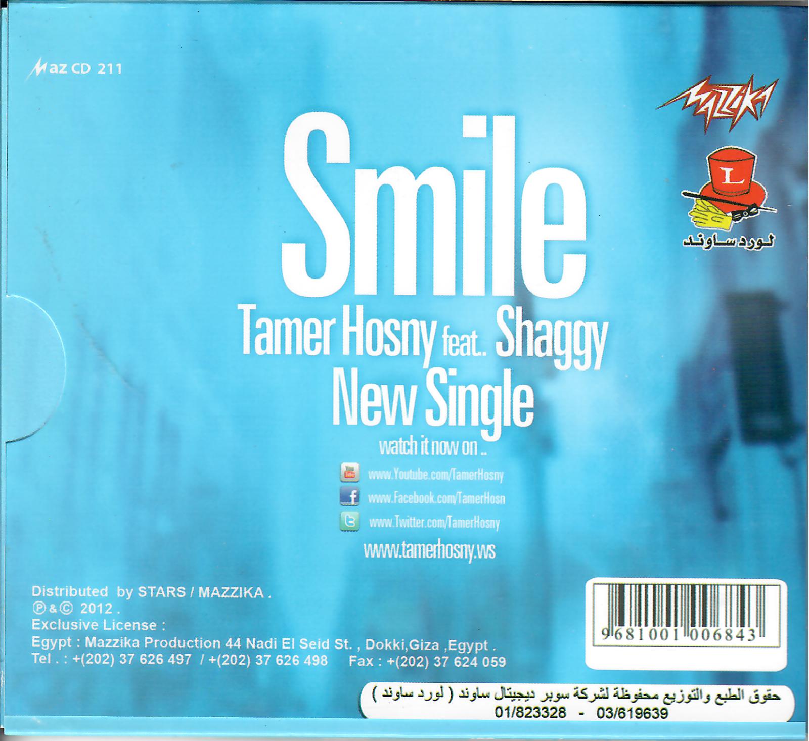 TAMER HOSNY, SHAGGY: Gara Eh, Omar w Salma Songs-Nos Lam7a, Bent Lazina 2  CD SET