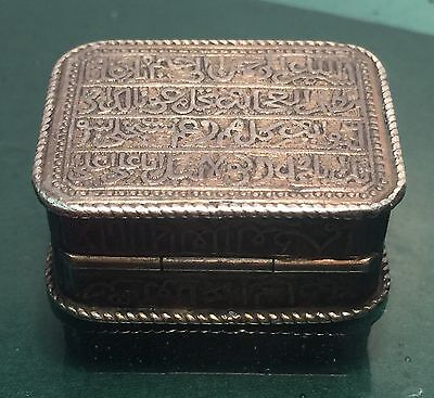 Islamic,Quran / Koran Box Pendant,Inscribed In Relief,Mixed Metal,Arabic,Scarce 5
