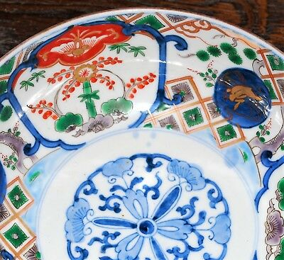 111-0110, Japanese Antique Bowl, Imari, Arita, Iroe, Kintsugi, Japon, Porcelain 3