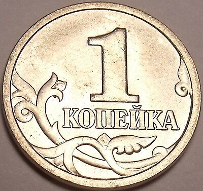 2014 Russia 10 kopeks Horse rider slaying a dragon animal wildlife coin