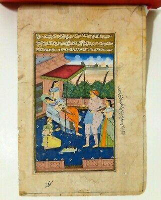 18Th-19Th C Antique Mughal (India) Miniature Illuminated Manuscript Opaque W/C 2