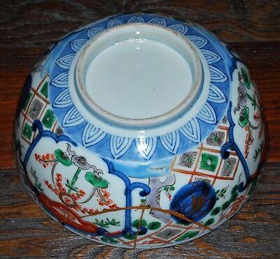 111-0110, Japanese Antique Bowl, Imari, Arita, Iroe, Kintsugi, Japon, Porcelain 6