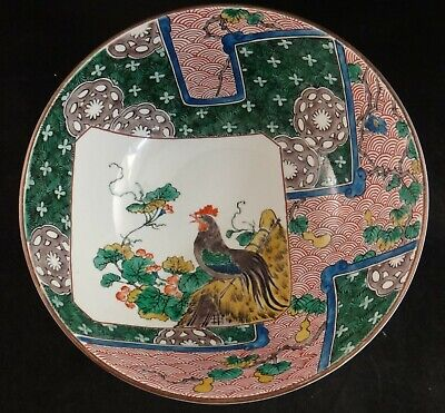 "Japanese Kutani Porcelain Finely HP Bowl. 10 5/8"" dia. 4 3/8"" tall. c. late 1800 2"