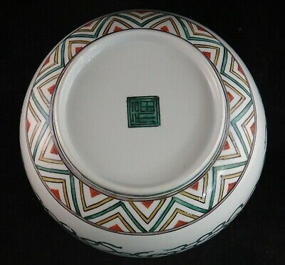 "Japanese Kutani Porcelain Finely HP Bowl. 10 5/8"" dia. 4 3/8"" tall. c. late 1800 7"