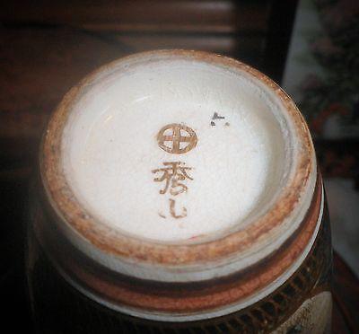 RARE STUNNING ANTIQUE JAPANESE SATSUMA MEJI PERIOD c. 1800's VASE 5