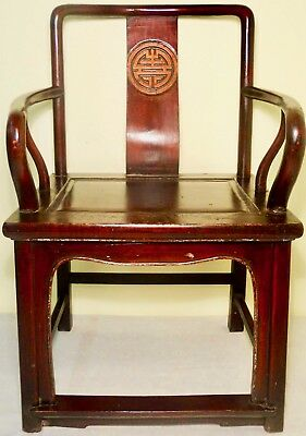 Antique Chinese Ming Chairs (2773) (Pair), Circa 1800-1849 8