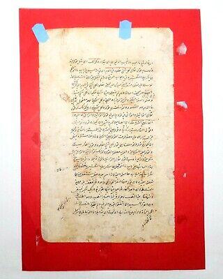 18Th-19Th C Antique Mughal (India) Miniature Illuminated Manuscript Opaque W/C 5