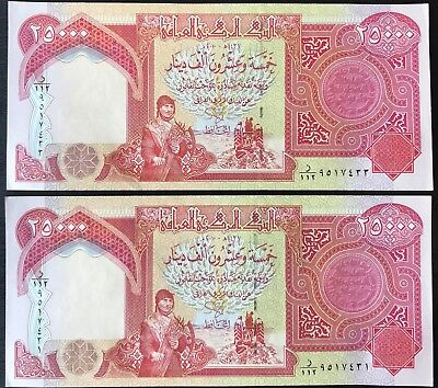 IRAQ MONEY - 100,000 IQD (4) 25,000 IRAQI DINAR Notes -AUTHENTIC - FAST DELIVERY 5