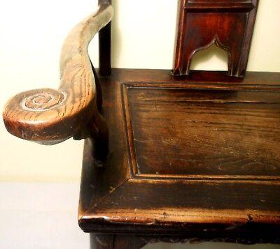 Antique Chinese High Back Arm Chair (2807), Circa 1800-1849 5