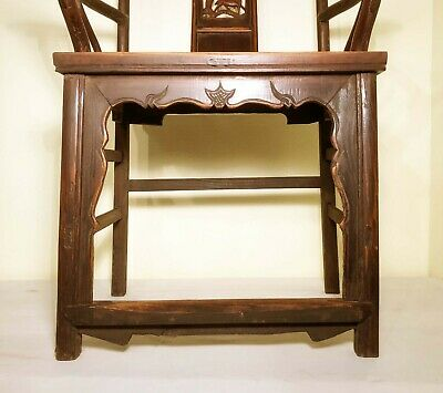 Antique Chinese High Back Arm Chairs (2991) (Pair), Circa 1800-1849 6