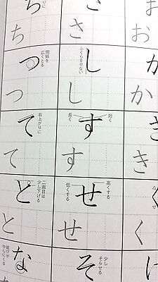 Japanese Textbook Hiragana Katakana Kanji Book Adult Writing Workbook Language 3