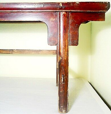 Antique Chinese Ming Scholar Daybed/Bench (2633), Circa 1800-1849 2