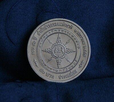 King Bhumibol Adulyadej 2003 National Intelligence Thailand 50 Baht Coin Rama Ix Thailand