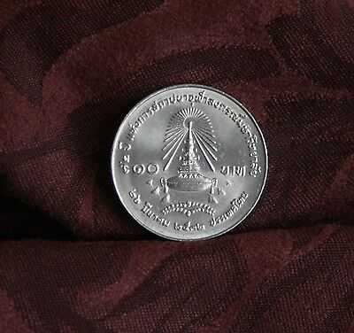 Coins: World King Bhumibol Adulyadej Rama Ix 1986 Thailand 2 Baht Coin International Peace Special Buy Coins & Paper Money