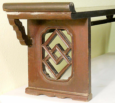 Antique Chinese Zither Table (3266), Zelkova Wood, Ming Style, Circa 1800-1849 6