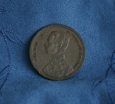 RARE OLD COIN SITTING BUDHA THAILAND 1//2 ATT 1905 RAMA V
