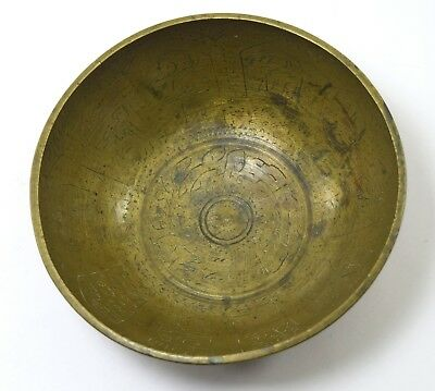 Antique Finely Engraved Calligraphy Persian Islamic Art brass Bowl. G3-26 US 2